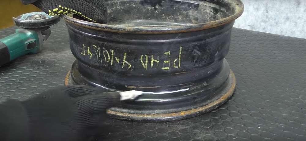 процесс изготовления мангала из автомобильного диска шаг 2