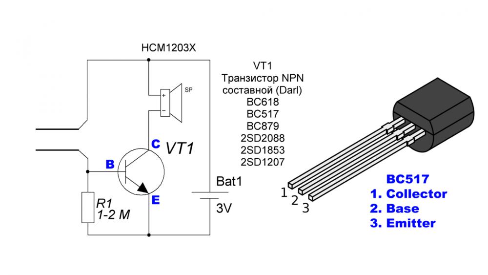 сигнализация протечки воды - схема