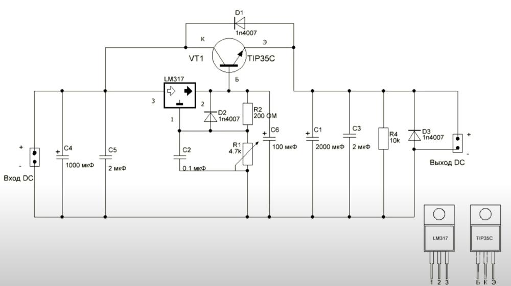 Линейный стабилизатор напряжения схема
